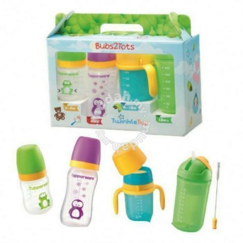 Tupperware Twinkle Baby Set